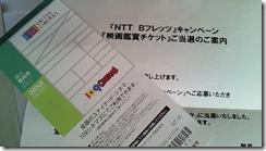 NEC_0422
